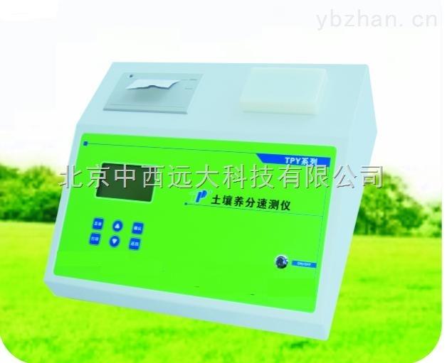 库号:M403773-土壤养分速测仪(国产) 型号:ZXTPY-6PC