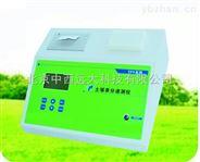土壤養分速測儀(國產) 型號:ZXTPY-6PC