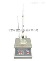 化学试剂沸点测定仪 金牌优势 国产 型号:SJN-XH-616