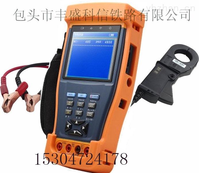 轨道电路补偿电容测试仪