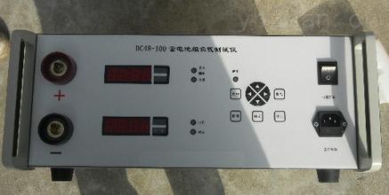 FZY-220-20智能蓄电池组负载测试仪/蓄电池组负载测试仪