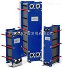 供应阿法拉伐板式换热器正品