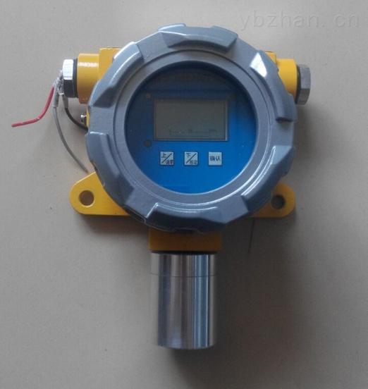 氫氣氣體探測儀  氫氣防漏檢測報警儀