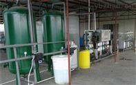 半导体晶片切割/制造用水设备/超纯水设备