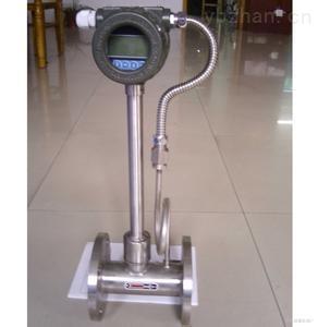 不銹鋼蒸汽流量計,不銹鋼蒸汽流量計廠家
