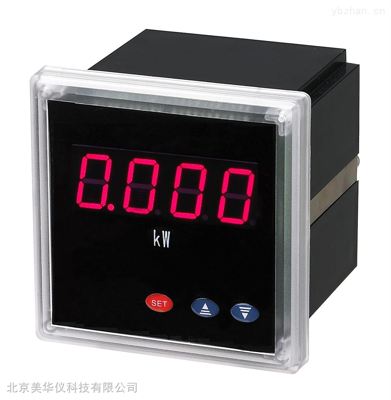 mhy-9047-功率因数表.-北京美华仪科技有限公司