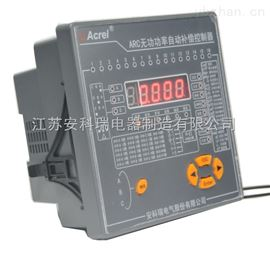 ARC系列ARC系列功率因数自动补偿控制器