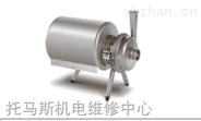 APV离心泵/PUMA+离心泵价格
