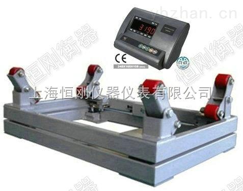 钢瓶秤带C602控制仪表 电子钢瓶称可定制