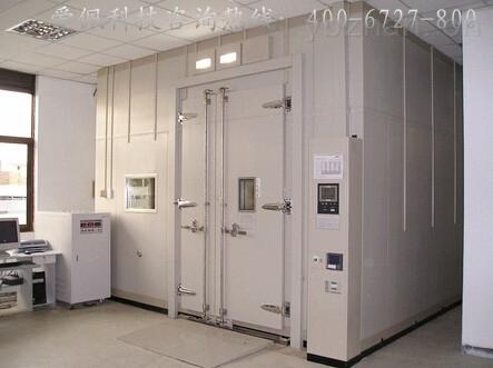 步入式高低温湿热试验房/步入式高低温箱