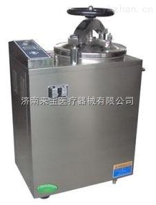 台式蒸汽灭菌器内循环灭菌器TM-XA20J