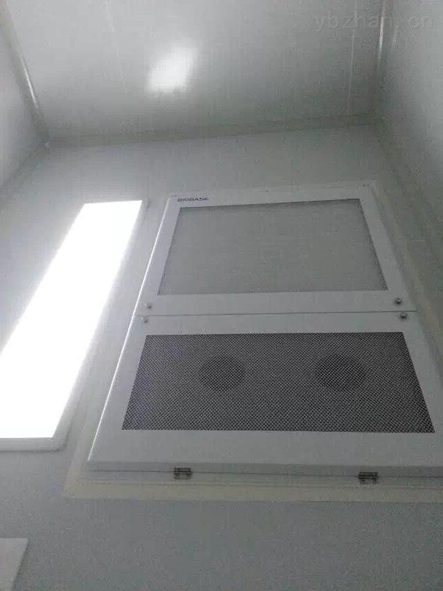 壁挂式空气净化屏