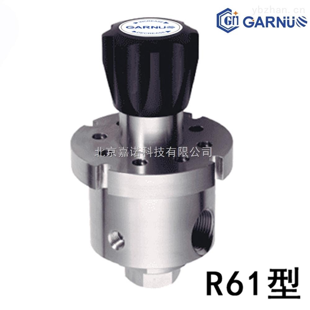 GN/嘉诺-R61系列不锈钢减压器