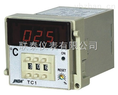 TC1-DD TC系列電子溫控儀