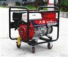 本田動力250A发电电焊一体机,单缸60公斤重