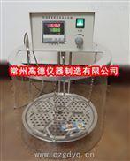 SYP-D高精度玻璃恒温水浴槽