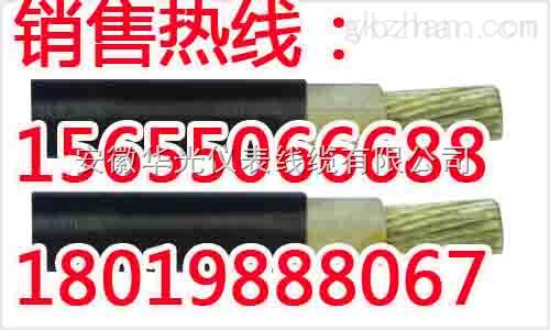 厂家库存国标现货CEPJ95/SC/NC/NSC船用电力电缆