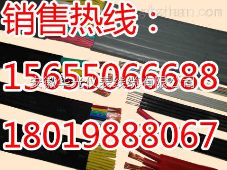 YFFBJ4*16电缆 YFFBG4*16电缆 YFFBP4*16电缆