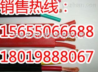 安徽国标YFFBJ4*16,YFFBJ3*185+1*95扁平电缆
