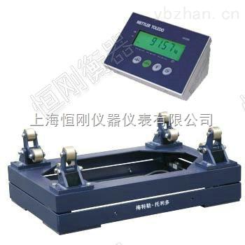 1-2T碳钢自动控制钢瓶秤带蓄水盘