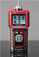 GASTiger2000-NH3防爆型GPRS氨气检测报警仪
