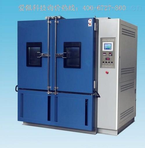 步入式高低溫箱/步入式高低溫機