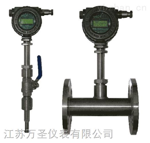 液化气流量计生产厂家