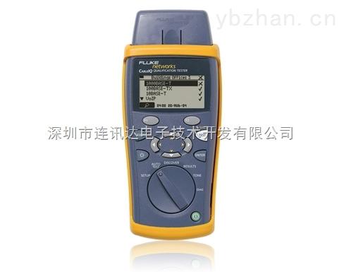 CIQ-100电缆鉴定测试仪使用方法操作