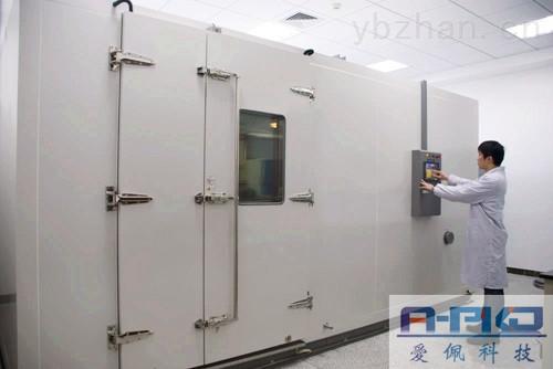 步入式老化试验室/步入式老化试验室/步入式高低温环境试验箱
