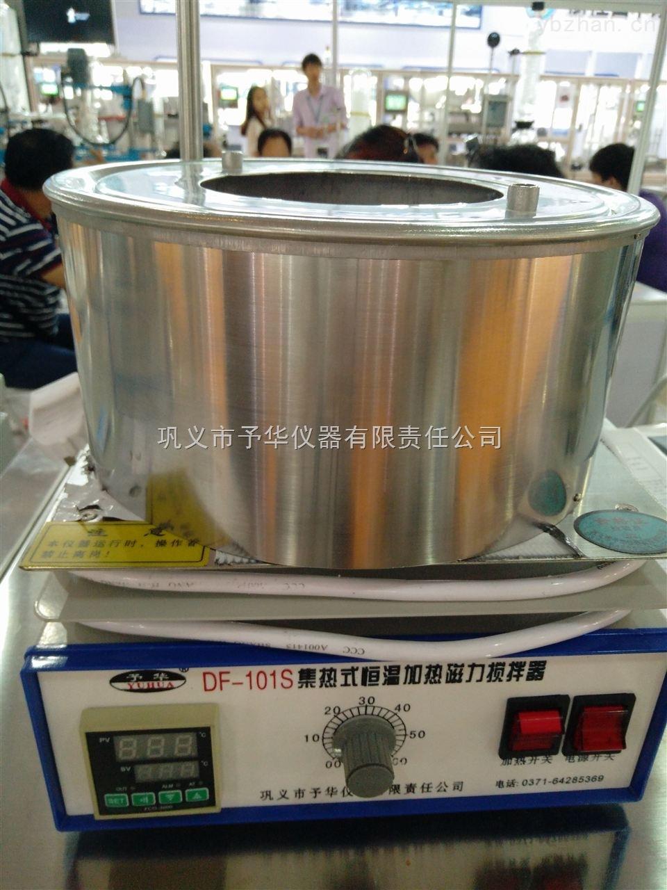 学校专用集热式磁力搅拌器DF-101SZ新报价