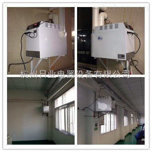 大型纺织厂用超声波加湿器
