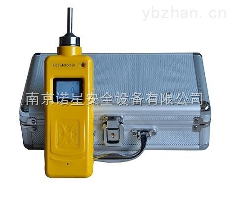 NBX80+-泵吸式臭氧濃度檢測儀