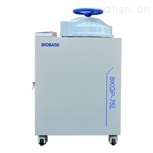 BKQP-75L型-全自動高壓蒸汽滅菌器低價