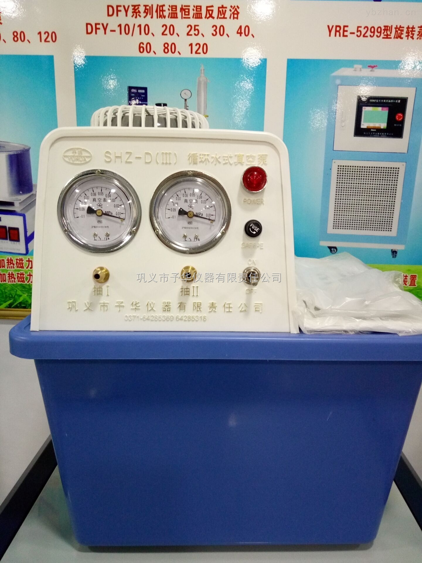 SHZ-D(III)-不锈钢双表双抽循环水多用真空泵