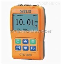 CTS-30B数字超声测厚仪