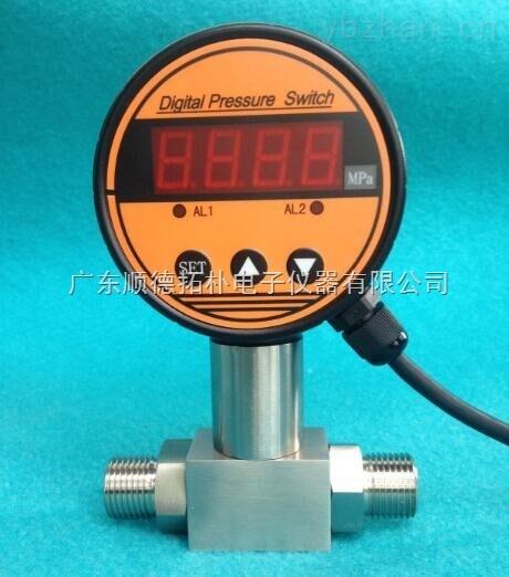 数显差压表|数显压差控制器|清洗机压差控制器|差压变送器生产厂家