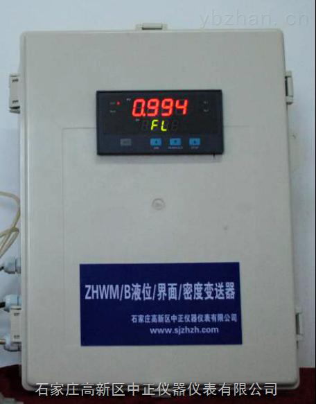 防腐流量、密度、液位变送器