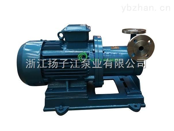 CW磁力驅動泵臥式不銹鋼防爆磁力泵cwb磁力驅動旋渦泵