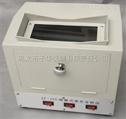 生物、医药检测三用紫外分析仪 予华厂直销