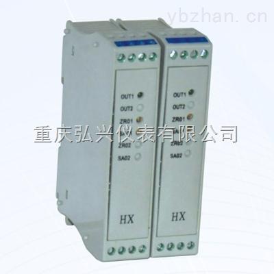 HXQ-1300型操作端安全栅