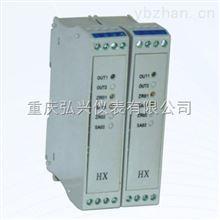 HXZ-□2□0型现场信号调理器