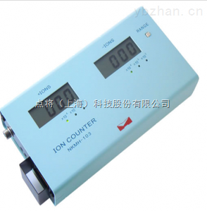 NKMH-103正负离子检测仪