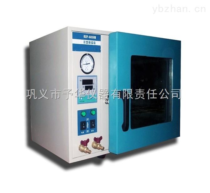 DZF-真空干燥箱,予華大品牌,廠家真銷
