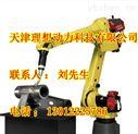 秦皇岛工业焊接机器人价格