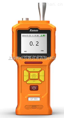 GT-903-CH2O泵吸式甲醛检测仪