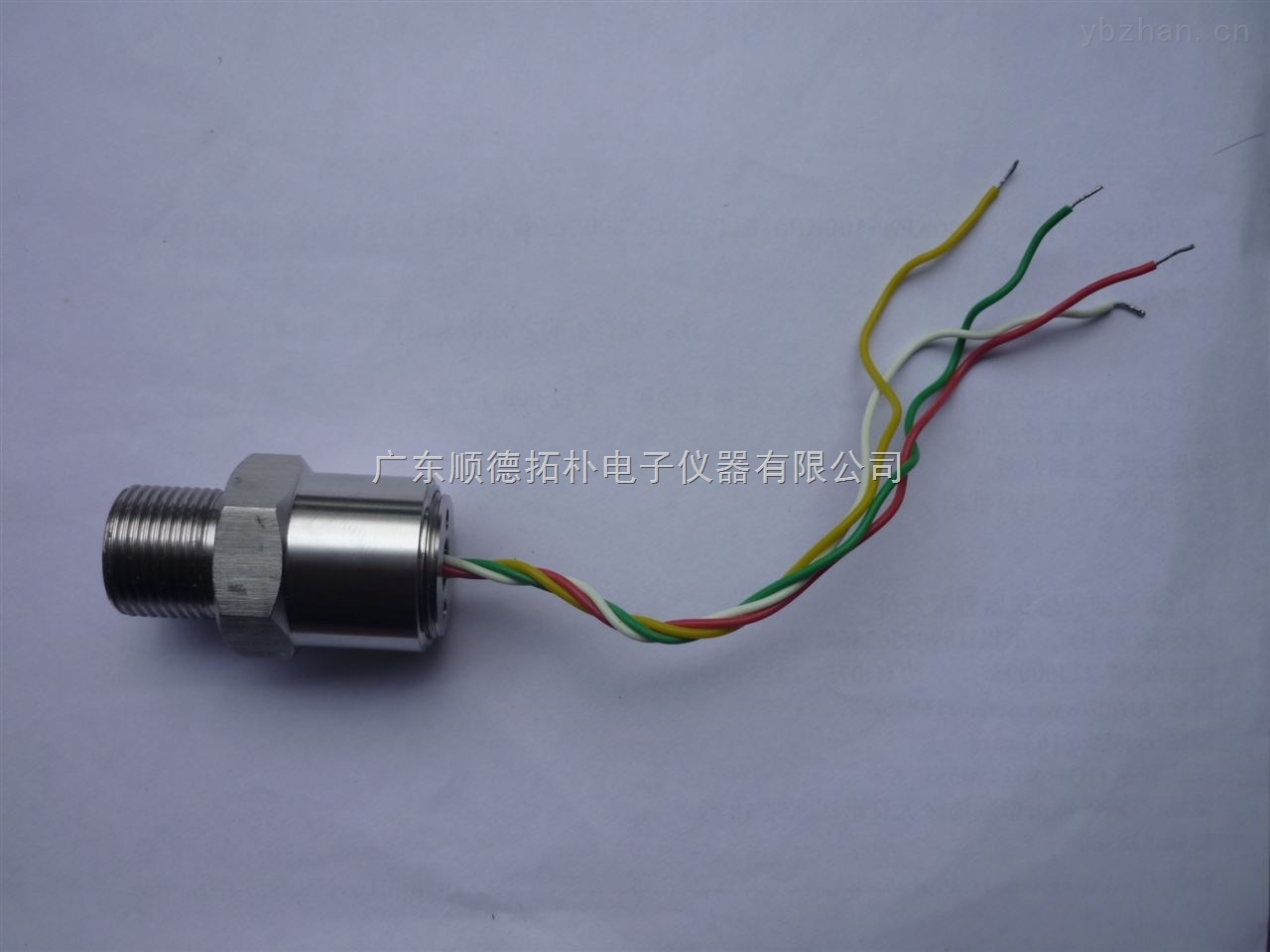 供应变式防水锤水压变送器.水压传感器