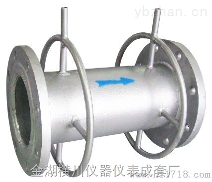 HC-LG-环形孔板流量计
