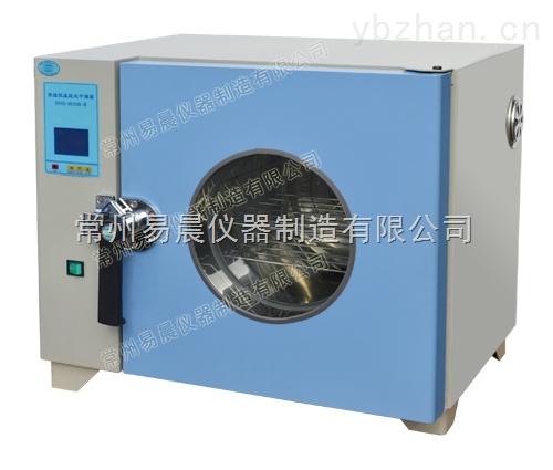 DHG-高温干燥箱