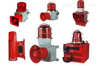 聲光報警器PT-SC2-K-220|報警裝置