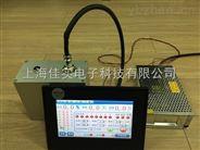 全自動干燥控制系統